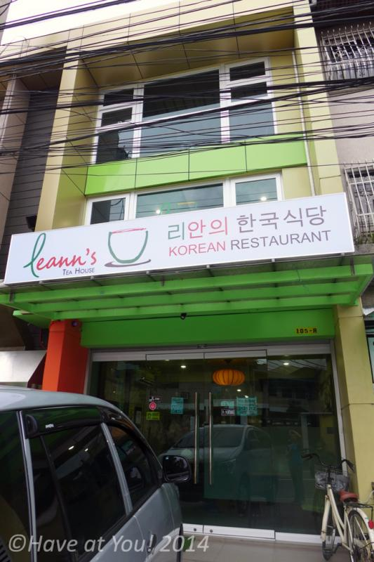 Leanns Teahouse storefront