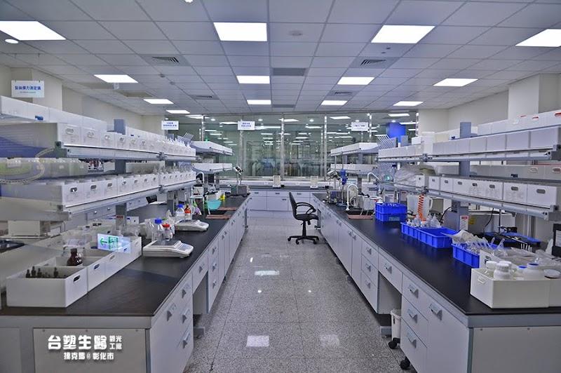 台塑生醫健康悠活館半成品實驗室