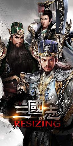 Three Kingdoms RESIZING  captures d'écran 1