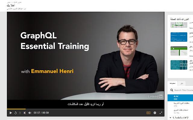 Subtitle Google Translate (Lynda,LinkedIn,  )