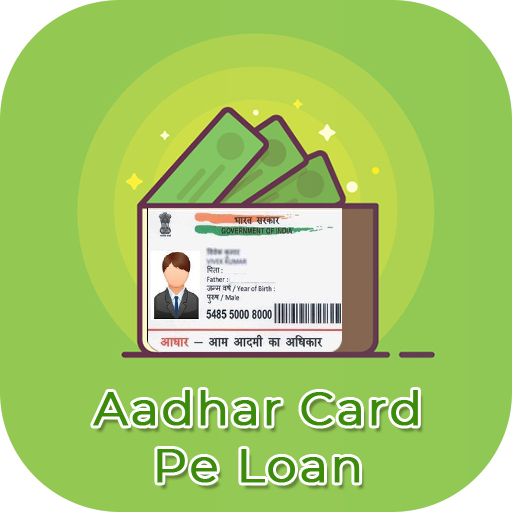 Aadhar Card Loan 2018-19 Instant Loan On Aadhar