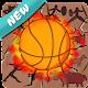 Basket Paradox: En la era de los juegos.Baloncesto (game)