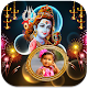 Lord Shiva Photo Frames apk