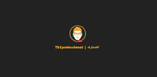 The Professional Blog 24/24