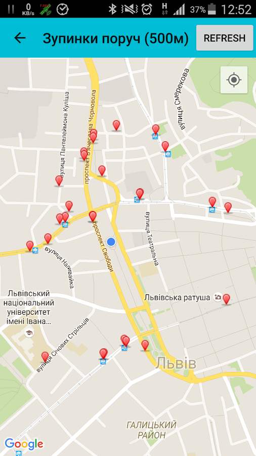 Lviv transport Online tracker- screenshot