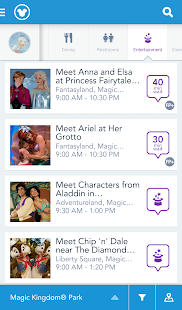 My Disney Experience Screenshot 4