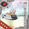 152mm/55 三連装速射砲改