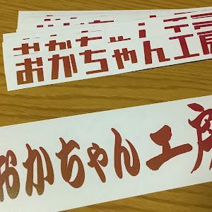 ヴェルファイア AGH30Wのカスタム事例画像 おかちゃん@ビビリーズ栃木さんの2021年10月23日18:08の投稿