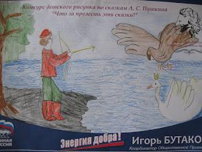 Photo: Вова Д., группа № 9