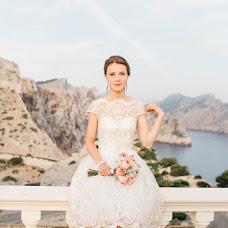 Wedding photographer Olga Stolyarova (Olyasto). Photo of 27.01.2016