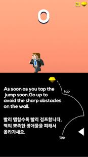 Climb-the-walls-Funy-Jump 4