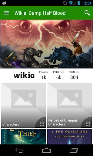 Wikia: 波西傑克森
