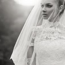 Wedding photographer Dmitriy Kuznecov (spi4). Photo of 25.10.2015