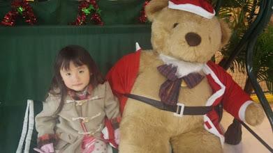 Photo: Mayuko, daughter of Chieko Nagase '06.