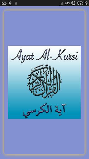 玩書籍App|阿亞特人庫爾西(王座詩)免費|APP試玩