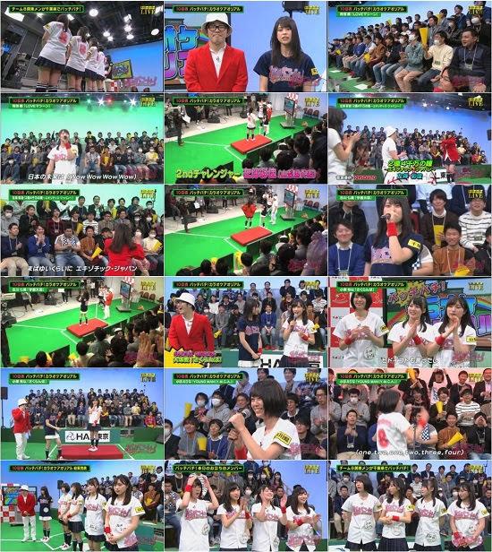 (TV-Variety)(720p) AKB48チーム8 KANTO白書「バッチこーーい!!」 ep10 180218