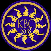 KBC Practice
