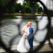 Wedding photographer Viktoriya Kosareva (Kosarevavita). Photo of 21.07.2015
