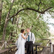 Wedding photographer Sergey Petrenko (Photographer-SP). Photo of 12.11.2017