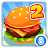 Restaurant Story 2 logo
