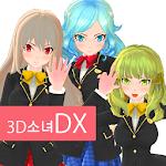 3D소녀DX DreamPortrait CG애니메이션 미소녀 정장 육성 1.5c