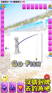 撲克●釣魚 - náhled
