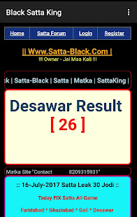 Black satta king 786