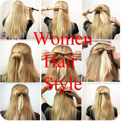 Best Women Hair Style