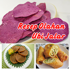 Various Processed Potatoes Recipe icon