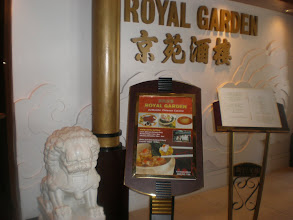 Photo: we had lunch @ Royal Garden - we had dim sum