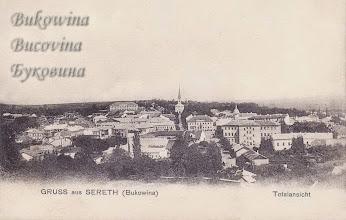 Photo: Загальний вид. Фото до 1918 року.