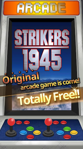 Strikers 1945 1.0.16 screenshots 1