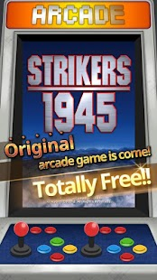 Strikers 1945 - náhled