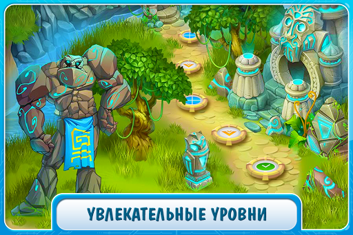 Загадки Атлантиды: три в ряд screenshot 2