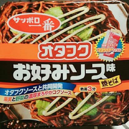 サッポロ一番オタフクお好みソース味焼そば 132g