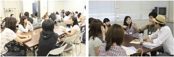 lớp học tại trường Aoyama