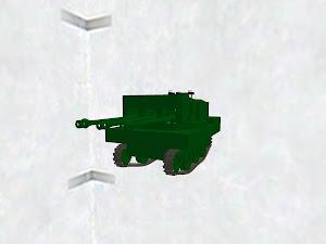 BOSS:triple cannon