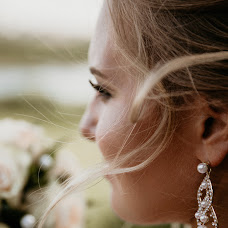 Wedding photographer Anna Gorina (AnnaG77). Photo of 13.08.2018