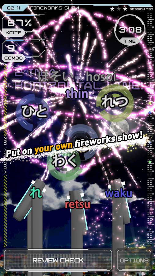 Word Fireworks: Learn Japanese- screenshot