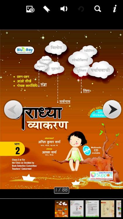 Δωρεάν ιστοσελίδες γνωριμιών στο jharkhand