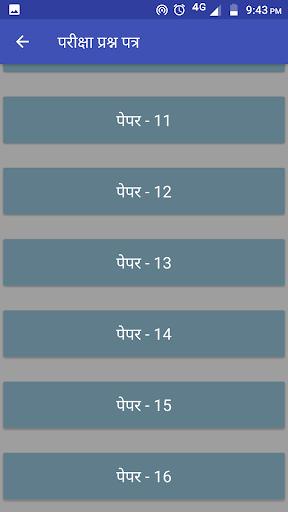 Railway Group D Exam 2019 in Hindi Taiyaari screenshot 6