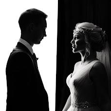 Wedding photographer Vitaliy Kvant (KBAHT). Photo of 30.10.2018