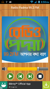 Live Radio BD screenshot