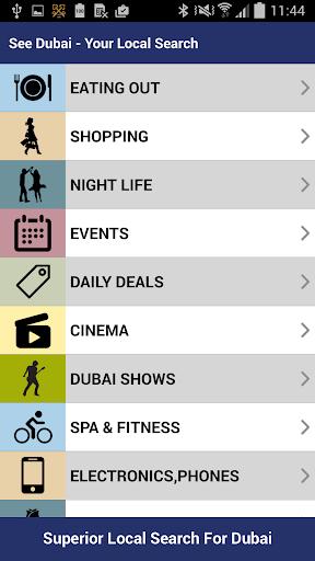See Dubai - Lifestyle