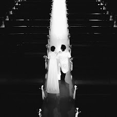 Wedding photographer Trung Võ (iamtrungvo). Photo of 16.05.2018