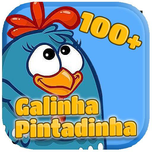 Music Galinha Pintadinha TV