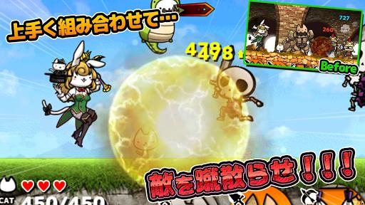 ぼくとネコ screenshot 5