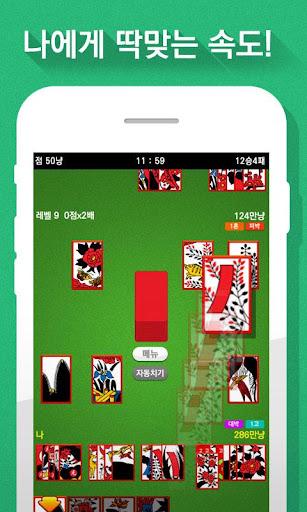 uace0uc2a4ud1b1 PLUS(ubb34ub8ccub9deuace0uac8cuc784) 1.6.7 screenshots 3