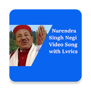 Narendra Singh Negi Video Songs Lyrics