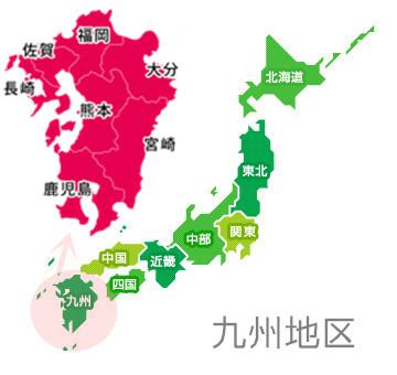 九州圖.jpg